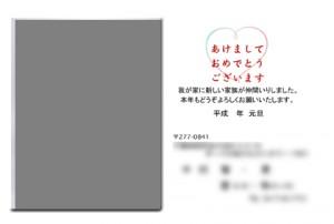 117-postsanp01
